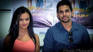Chatayi Kahan Bhichayun, Cast Interview