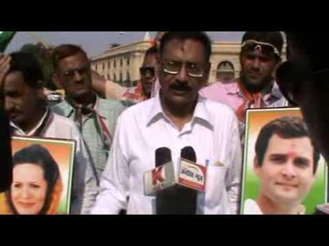 Rashtriya janhit News   Congress Protess   dinesh Kumar