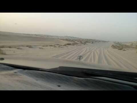 Sealine Doha Qatar
