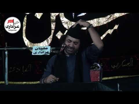Allama Muhammad Raza Rizvi I Majlis 7 Zilhaaj | Safdar Laaj Eid Gah Multan |