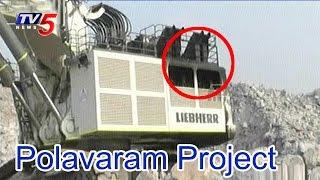 Break to Polavaram Project Construction Works !! Excavator Catches Fire | TV5 News