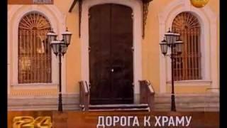 Ситуация вокруг Храма всех Святых на Соколе.flv