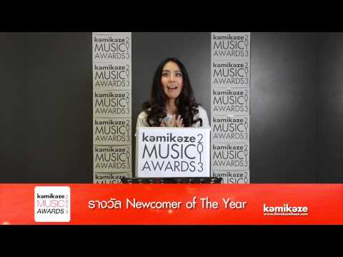 Clip KAMIKAZE Music Awards 2013 สาขา Newcomer of the year