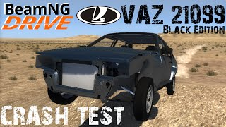 BeamNG DRIVE crash test mod car VAZ 21099 Black Edition