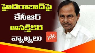 CM KCR Interesting Comments On Hyderabad | Telangana News