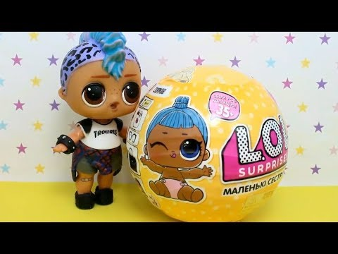 Панки ищет брата. Куклы лол. Золотой шар.Мультик про куклы LOL SURPRISE. MC Family
