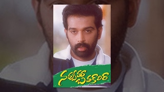 Mr. Perfect - Navvuthu Bathakalira Telugu Full Movie