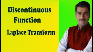 VTU Engineering Maths 2 Laplace transform of discontinuous function by easy maths easy tricks