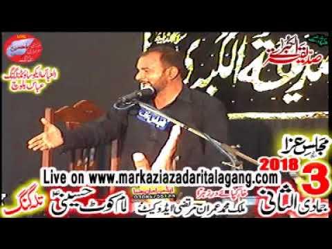 zakir ali raza khokhar yadgar majlis 3 jamadi sani 2018 talagang