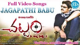 Chattam - Chattam Movie Songs | Chattam Telugu Movie Songs | Jagapati Babu | Vimala Raman