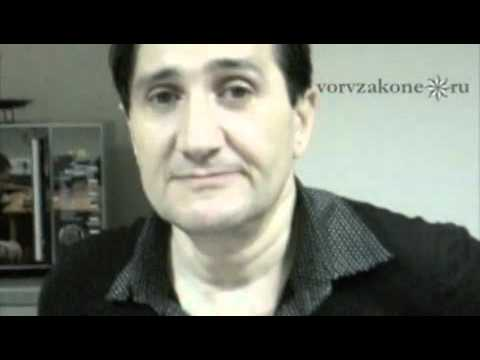 вор в законе Камо Егиазаров (Камо Московский); 14.07.2010