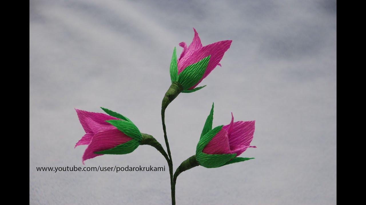 Цветы колокольчики из бумаги своими руками