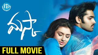 Maska Telugu Full Movie | Ram Pothineni | Hansika | Sheela Kaur | B Gopal | iDream Movies