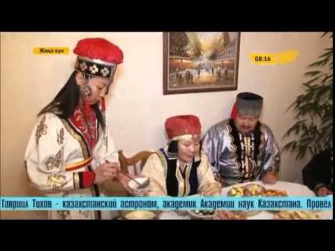 Традиции и обычаи калмыцкого народа