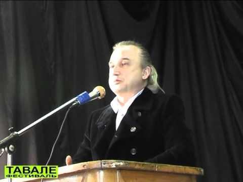 Багиров Э.М.: Космоэнергетика - метод прост и доступен каждому