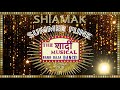 Gallan Goodiyan | Shiamak Summer Funk 2018 | Mumbai | ZONE 2