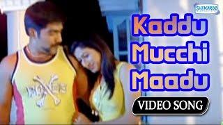 Kaddu Mucchi Maadu - Yaare Nee Mohiniya - Romantic Kannada Songs