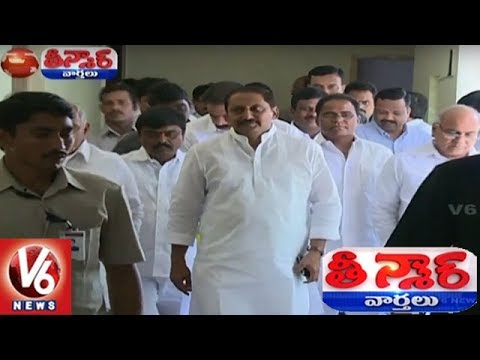 Former CM Kiran Kumar Reddy To Join Back In Congress | Teenmaar News