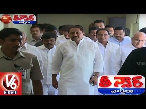 Former CM Kiran Kumar Reddy To Join Back In Congress | Teenmaar News