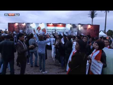 """مراكش تستضيف """"منتدى حقوق الإنسان"""""""