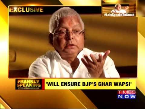 Frankly Speaking with Lalu Prasad Yadav - Promo - 2