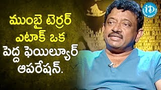 Mumbai Terror Attack is a Big Failure Operation.- RGV | RGV About Media | Ramuism 2nd Dose