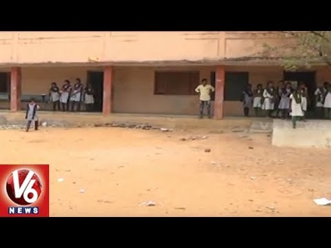Borpatla Govt School Students Facing Air Pollution Problem With Chemical Factory | V6 News