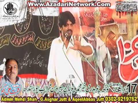 Zakir Asif Raza Gondal 17 Zulhaj 2018 Mehrab Pur Sindh