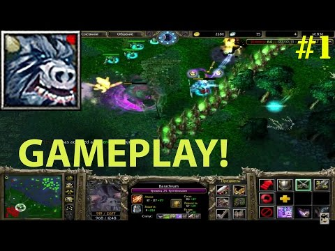 DoTa 6.83d - Barathrum ★ Gameplay! WTF? :D #1