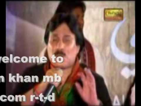 Shaman Ali Mirali New Album 2012 video