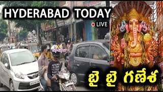 hyderabad vinayaka nimajjanam traffic live updates | khairatabad ganesh 2018 | Telagana news today