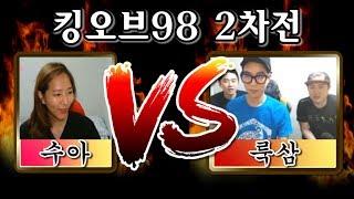 download lagu 킹오브98 룩삼 쨔응의 재도전... 과연? 2017. 7. 3 gratis