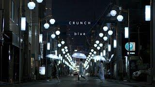 Crunch 34 Blue 34 Official Music Audio