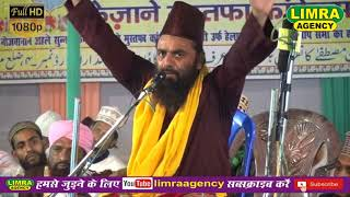 Maulana Ghulam Rabbani Alahbadi Part 2,12 April 2018 Nepal HD India