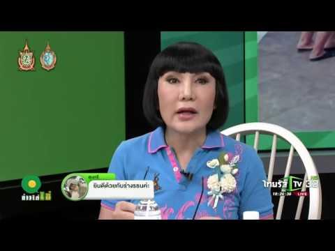 โปเกมอนป่วนพระพรหม ชาวไทยแห่จับไม่เลือกสถานที่    08-08-59   ข่าวใส่ไข่