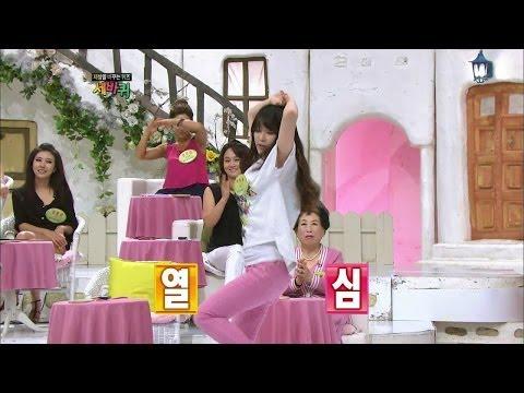 【tvpp】iu - Poppin Dance + Sexy Dance, 아이유 - 팝핀댄스 + 섹시댄스  World Changing Quiz Show video