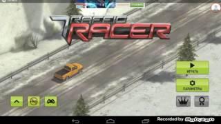 Обозреваю игру traffic racer
