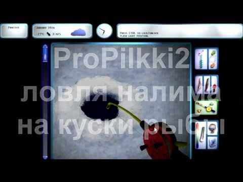 propilkki2 на что ловить окуня