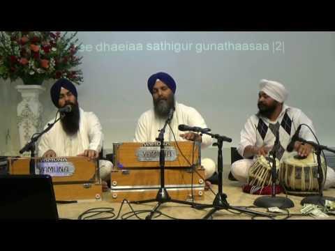 Kaatae Kasat Pure Gurdev - Bhai Niranjan Singh Ji Jawaddi Kalan