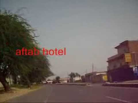 Talagang City video