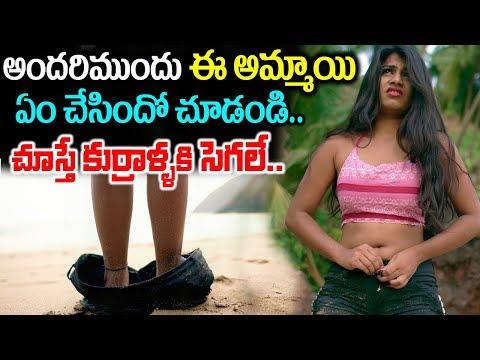 MONI Telugu Movie Theatrical Trailer | Moni Movie Trailer | Latest Telugu Movies 2018 | PlayEven