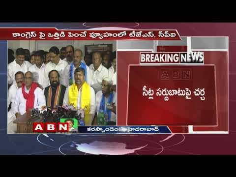 Mahakutami Seat Sharing | TJS Kodandaram meets CPI leaders | ABN Telugu