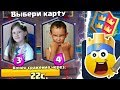 ДЕТИ ЮТУБЕРОВ снова ПОДРАЛИСЬ !!! Дарина VS Тимур + Bazya VS Zebrail