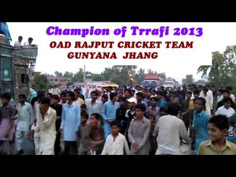 Oad Rajput Team Gunyana Song De Ghuma Ke ( Captian 2014 ) Amanullah Anjam video