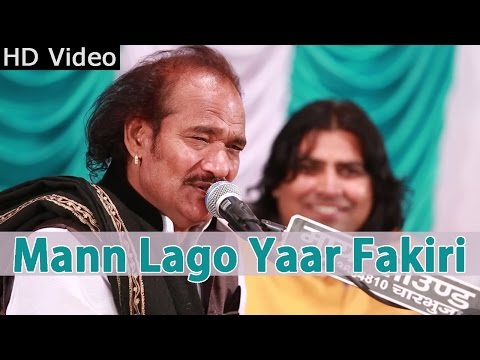 Marwadi Video Song  | Mann Lago Yaar Fakiri Mein | Rajasthani Songs | Moinuddin Manchala New Bhajan video