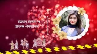 Probashi Patro O ekti Chaad Mukh (Tittle Demo)