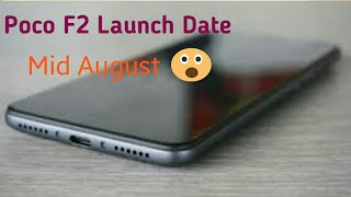 Xiaomi Poco F2 Launch date|Price | spec