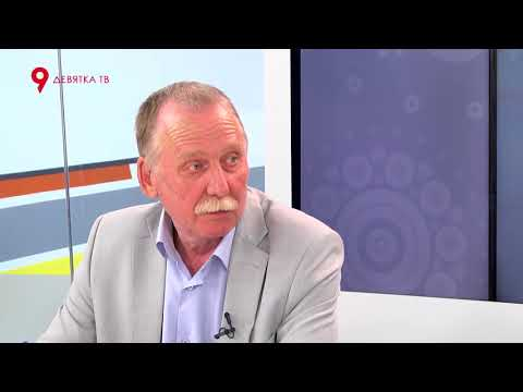 ГОСТЬ Александр Булдаков