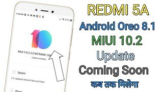 Redmi 5A MIUI 10.2 Android Oreo 8.1 Base Update Coming Soon