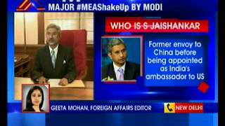 video Senior diplomats humiliated by government: Congress